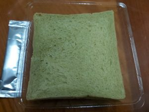 【全聯抹茶季2021】Read Bread 抹茶生吐司|開封文,白抹茶土司